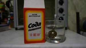 сода польза и вред